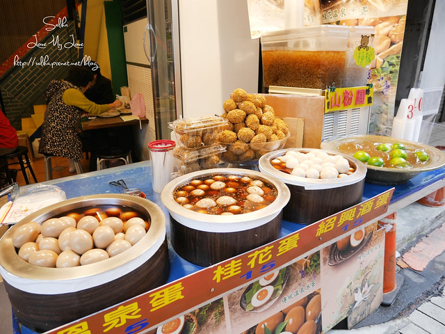 烏來老街美食餐廳烏來小吃店 (4)