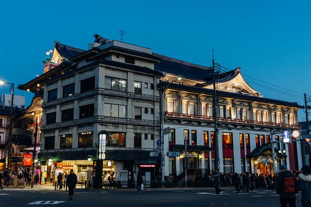 Kyoto_1602_17