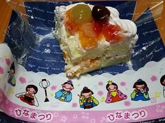 ひな祭り+娘ちゃん、高校受験ご苦労様ケーキ
