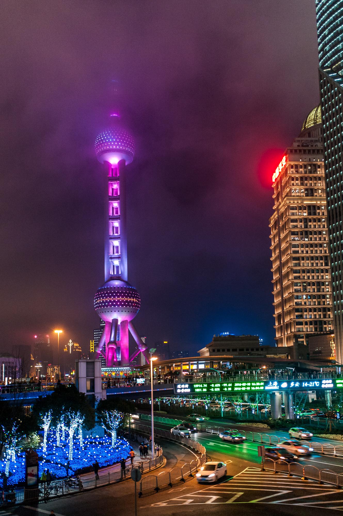 Shanghai Pearl