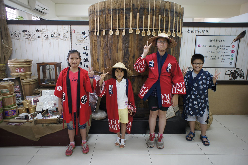 台中市豐原區味噌釀造文化館 (71)