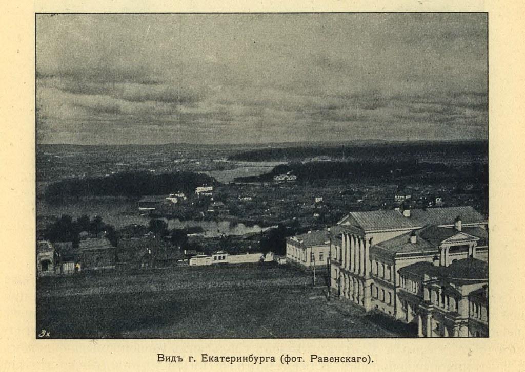 1900. Путеводитель по Великой Сибирской железной дороге_Страница_139