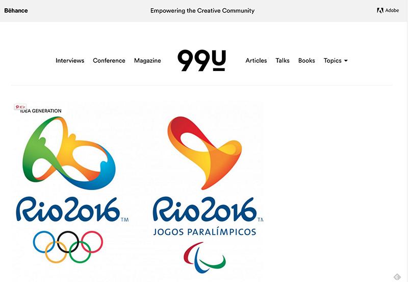 オリンピックのロゴができるまでのデザイナーの思考
