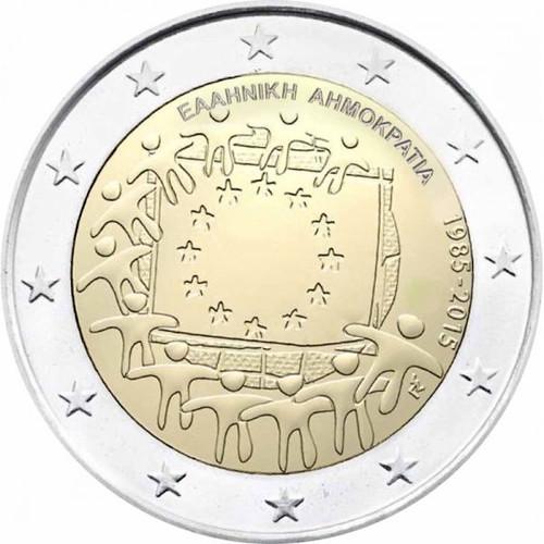 2 EURO Grécko 2015 - EU vlajka