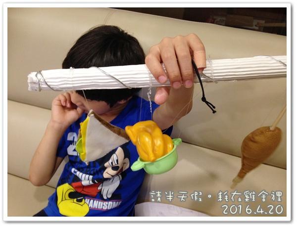 160421-小道具