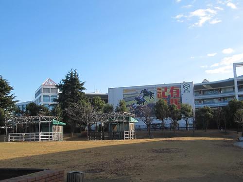 中山競馬場けやき公苑