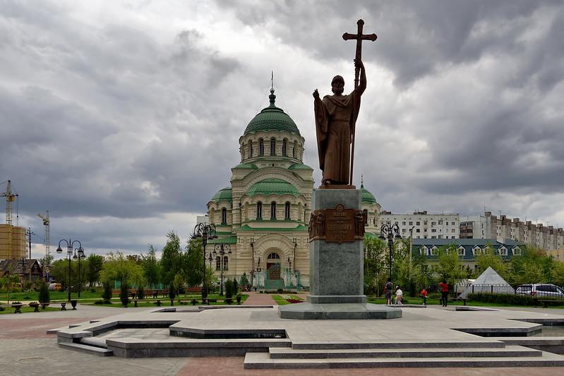 Astrakhan 44