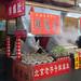 Day 5 - Beijing, Xi'an