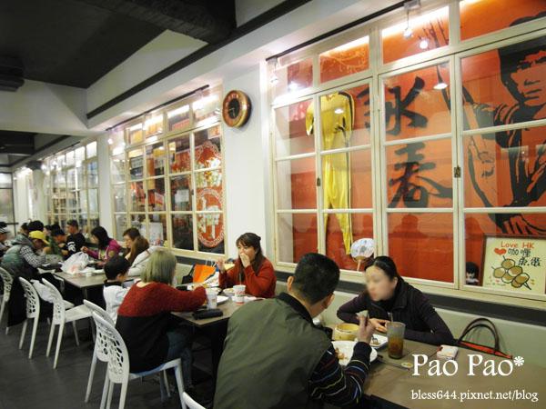 一中餐廳-香港故事茶餐廳