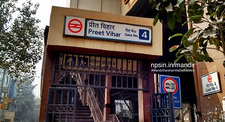Preet Vihar (प्रीत विहार) Metro Station