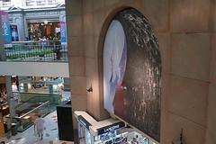 Buenos Aires - Gallerias Pacifico art