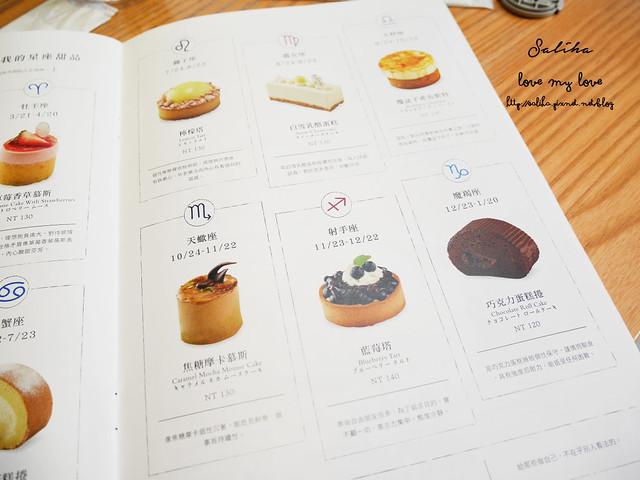 台北中山站餐廳美食早午餐推薦佐曼咖啡 (11)