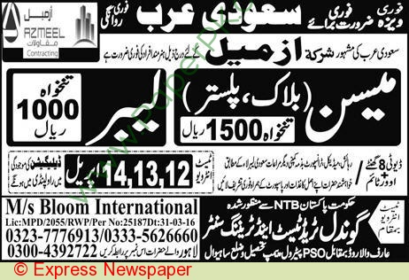 Labour And Mason Jobs 2016