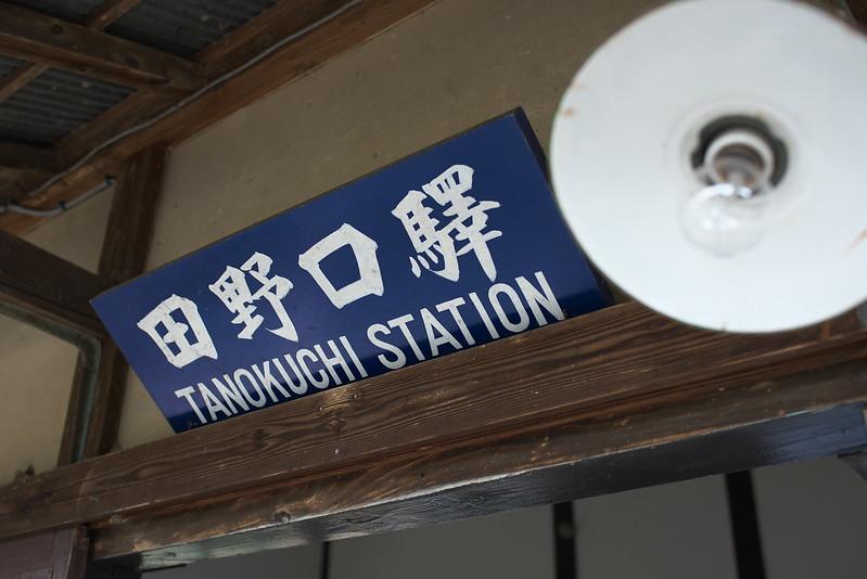 大井川鐵道 SLフェスタ2016 2016年3月12日