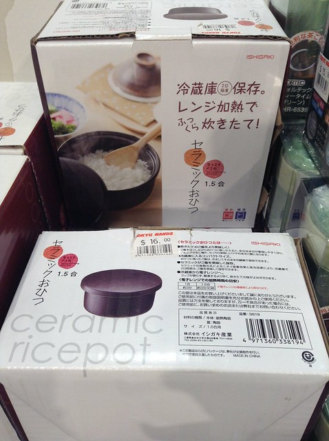ceramic ricepot made in China