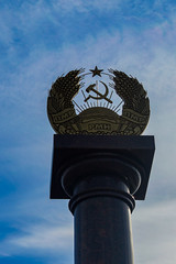Welcome to Bendery, Transnistria