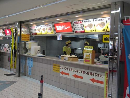 阪神競馬場の宝塚カレー店舗外観