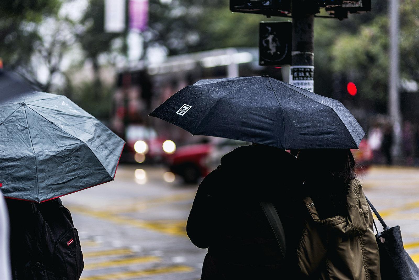 7Eleven Umbrella