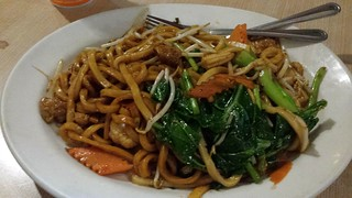 Chicken Udon Noodles at Utopia Vegetarian