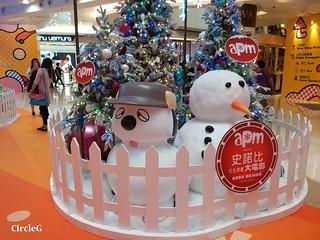 APM HONGKONG KWUNTONG 觀塘 SNOOPY 2015 CIRCLEG 聖誕裝飾 (4)
