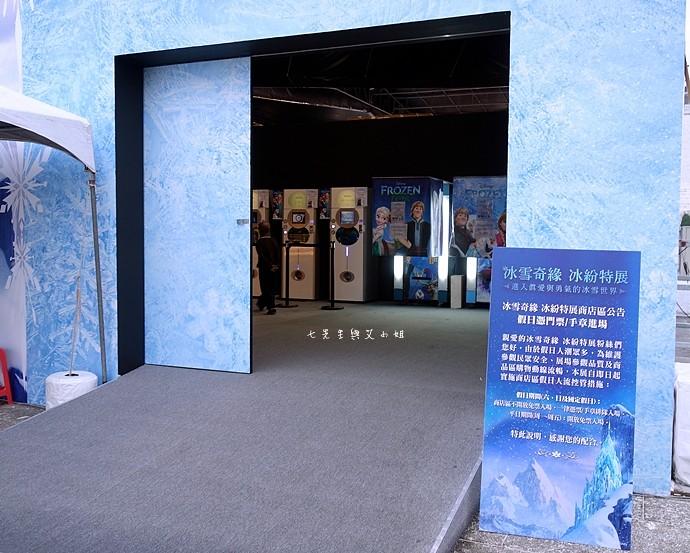4 冰雪奇緣冰紛特展 中正紀念堂