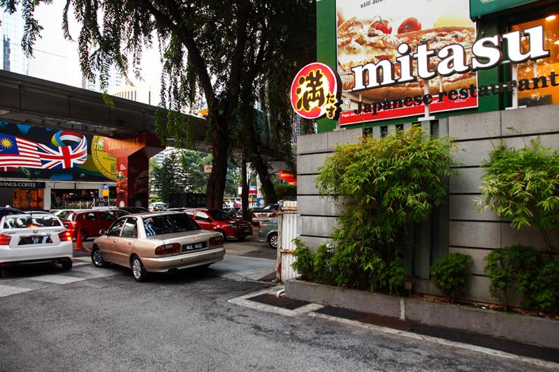 Mitasu Japanese Restaurant