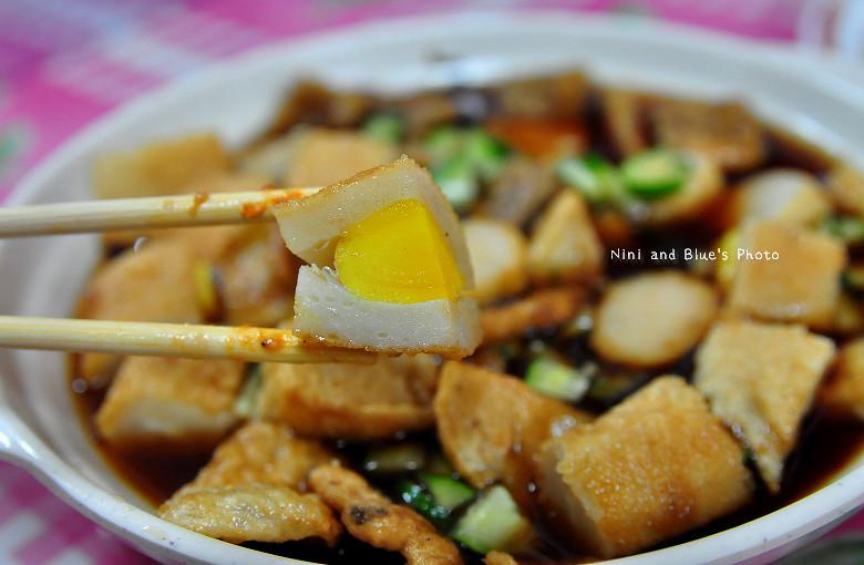 火車站前第一廣場印尼小吃18
