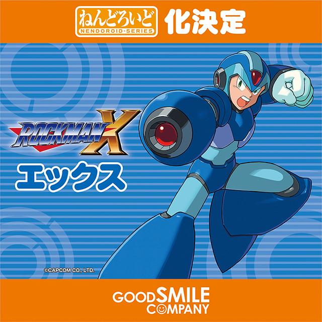 Nendoroid Rockman X (Rockman X)