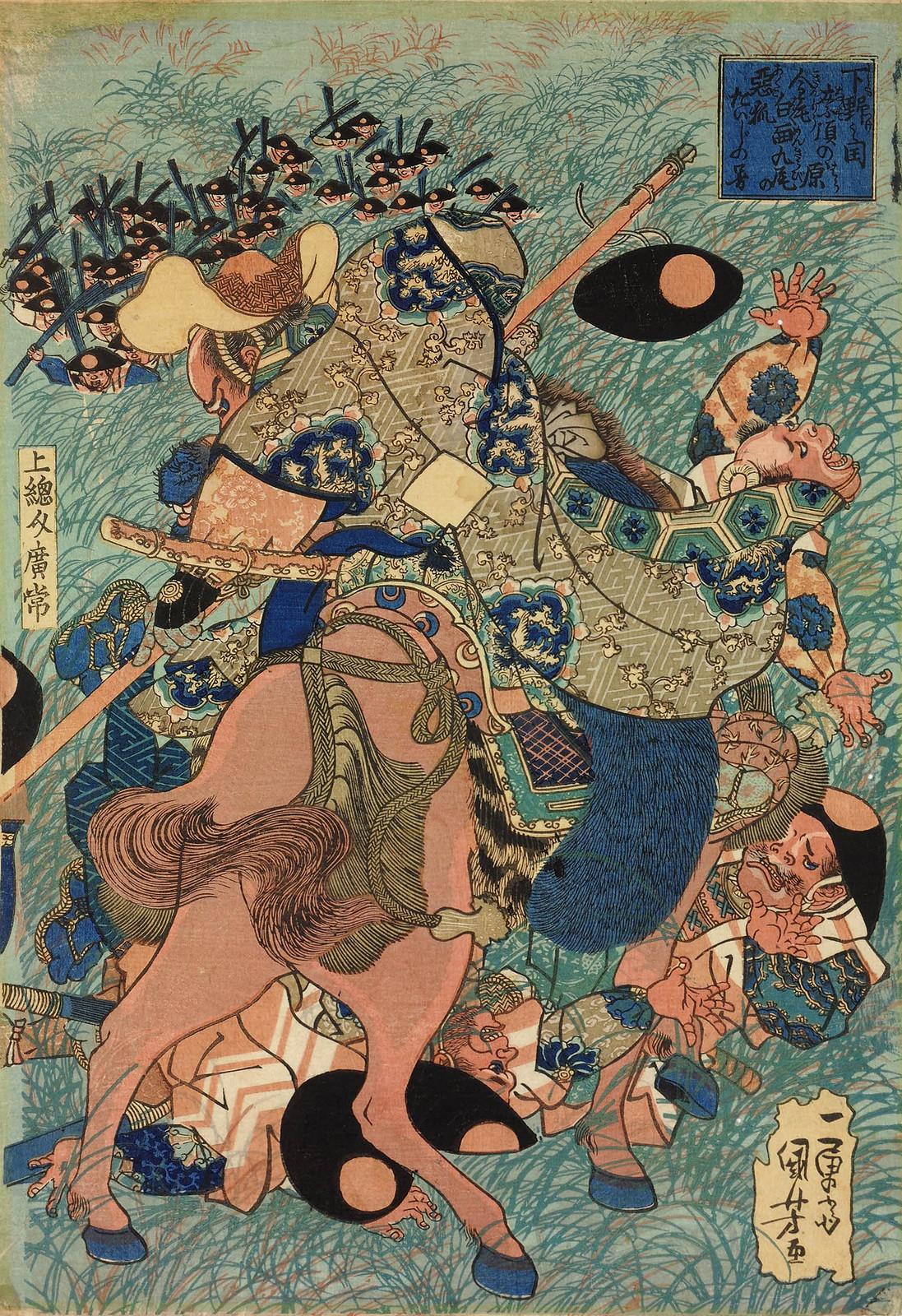 Utagawa Kuniyoshi - The Nine-tailed Fox slain on Nasu moor, Shimotsuke, 1834 (right panel)
