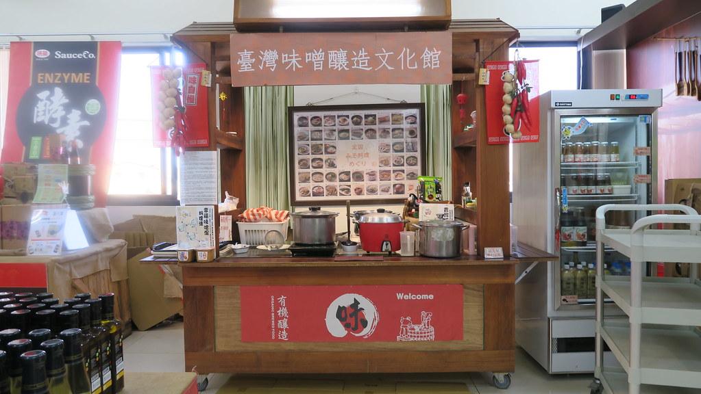 台中市豐原區味噌釀造文化館 (12)