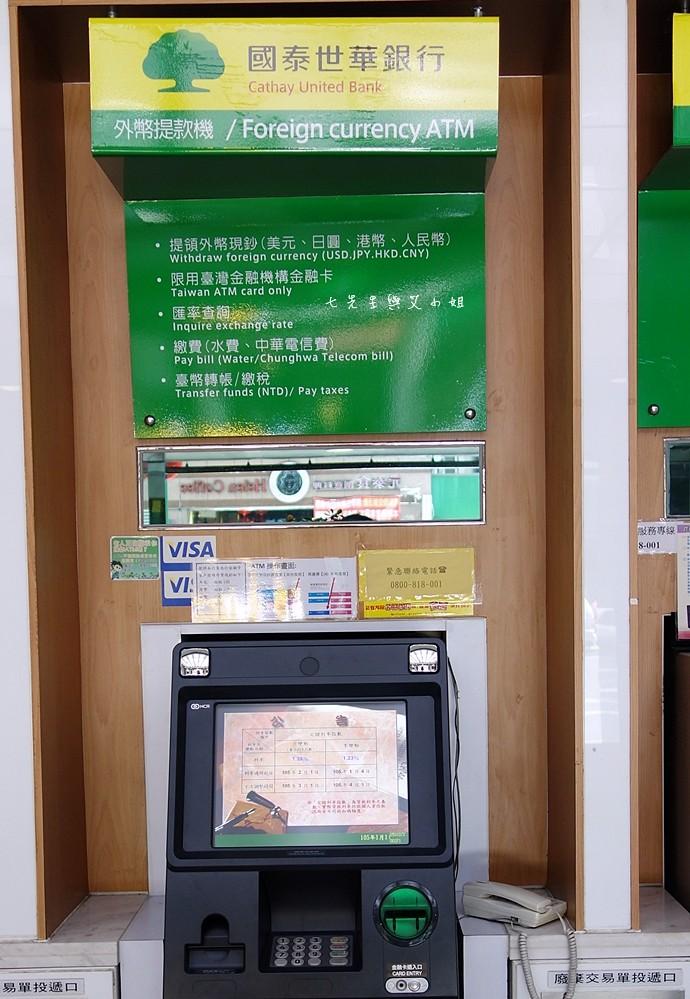 18 善用外幣提款機,出國換匯輕鬆又實惠-不受時間限制,本行提領免手續費,跨行每筆僅需5元手續費