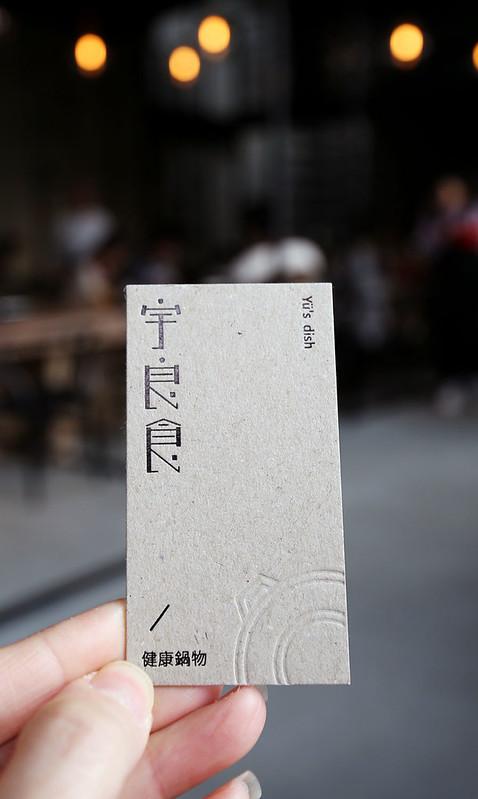 CX0A2249