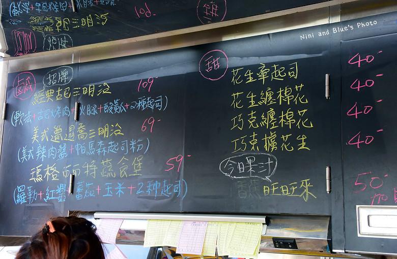 台中古巴三明治快餐車推薦09