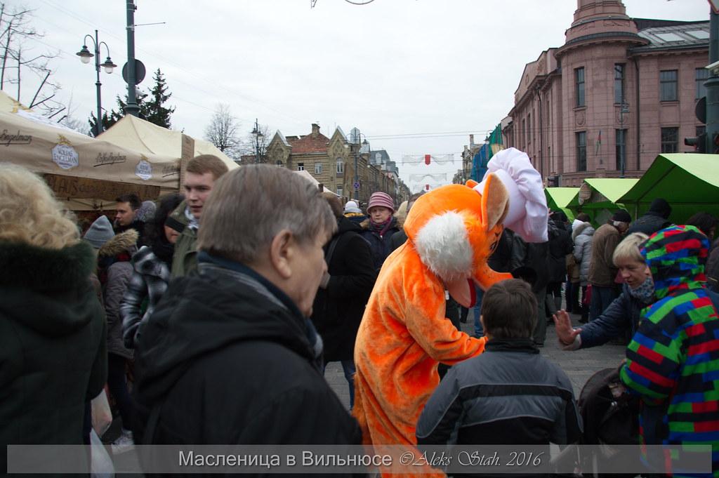 Масленица. Вильнюс