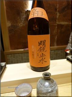 2016-03-03_T@ka.の食べ飲み歩きメモ(ブログ版)_三原橋そばの綺麗なビルの9Fにて大将の腕を見た【銀座】あらた_11