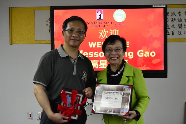 April 12 '16 Prof. Gao Xing Gives a Lecture at SDSU