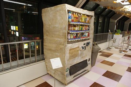 ものモノ♯自動販売機とごみ箱
