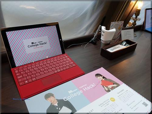 Photo:2016-04-05_ハンバーガーログブック_期間限定Surfaceバーガーを!【渋谷】シティラウンジ_02 By:logtaka