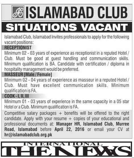 Islamabad Club Situation Vacant