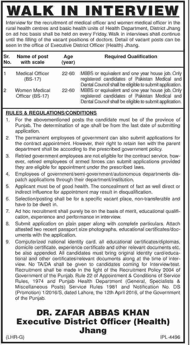 Walk in Interview Executive District Officier Health Jhang