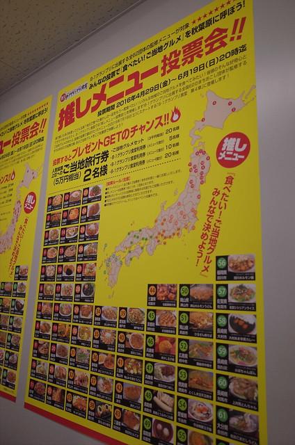 B-1 Grand prix poster