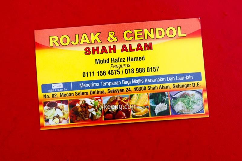 Rojak & Cendol Shah Alam Name Card