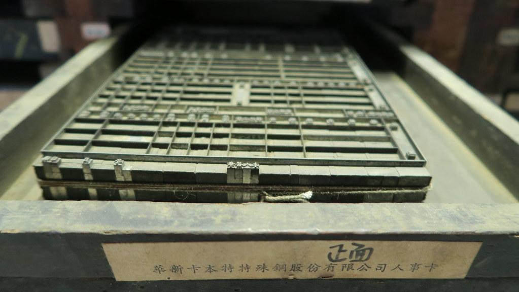 台南市新營區糖福創意館 (70)