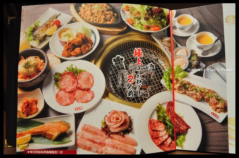 台中燒烤燒肉市場菜單menu價位09