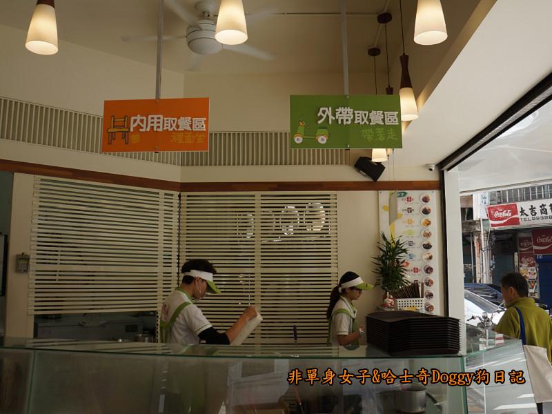 台中東東芋圓&道禾六藝文化館(刑務所演武場)28