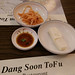 Cho Dang Soon Tofu - the tofu
