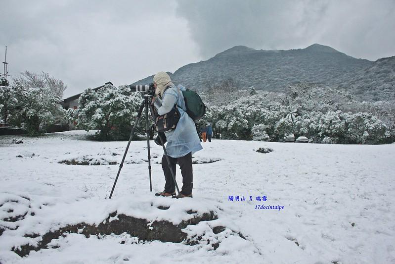 2016-台北陽明山-瑞雪-難得一見的雪白山景-17度C隨拍 (76)