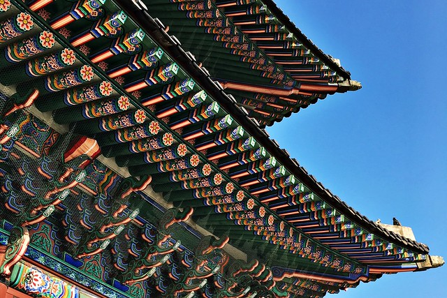 Gyeongbokgung Palace - Seoul, South Korea