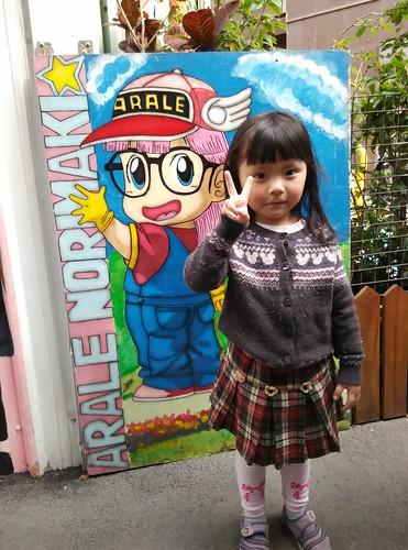 20160211 台中動漫彩繪巷