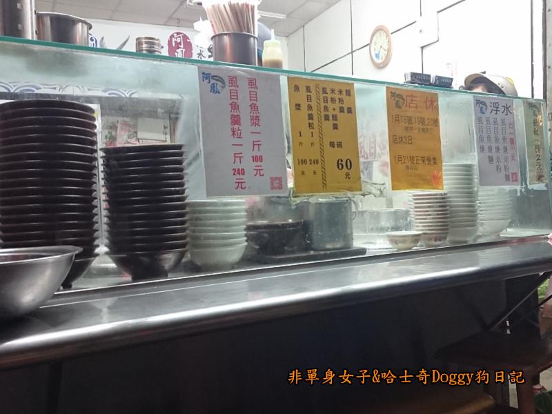 台南美食牛肉湯豬心冬粉肉圓19